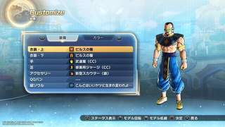 DRAGON BALL XENOVERSE 2_20170221234225.jpg